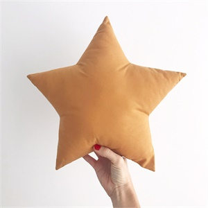Star pillow - Ocre